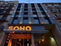 SOHO酒店