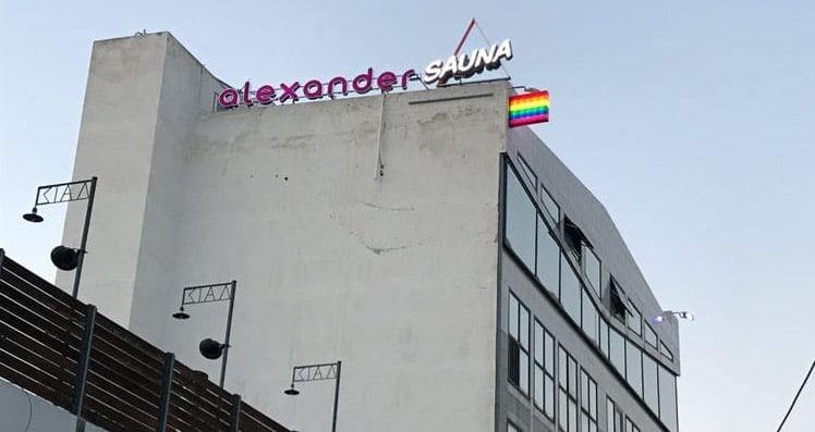 Athen Gay Saunaer