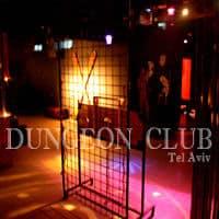 Dungeon Club