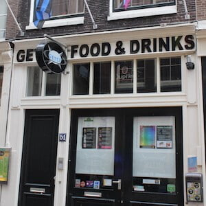 Getto Food & Drinks (REPORTED CLOSED)