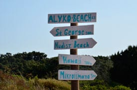 Finding-your-way-on-Naxos