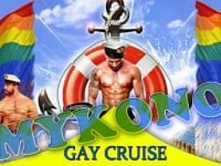 Mykonos Gay Cruise - Werkt niet