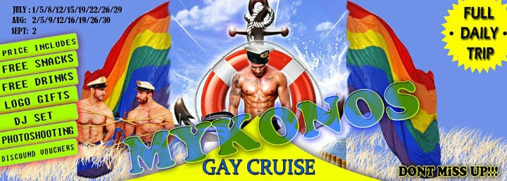 Mykonos Gay Cruise 1