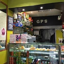 مقهى GPS - مغلق