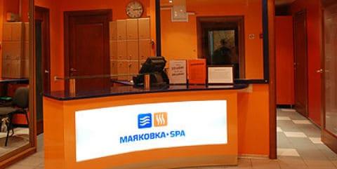 Mayakovka Spa – CLOSED