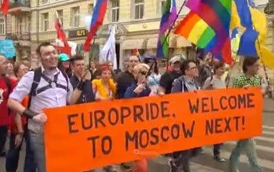 Βίντεο EuroPride 2015