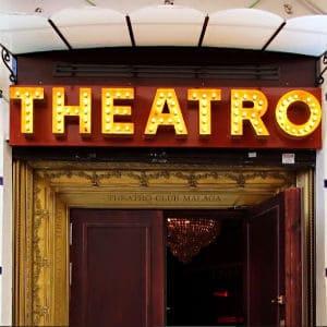 نادي المسرح