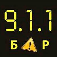 Bar 9.1.1 (Tsifri)