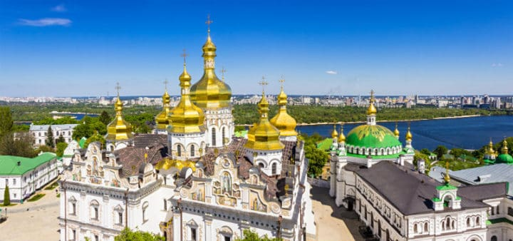 Gay Kiev · City Guide