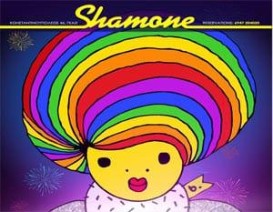 Shamone Club