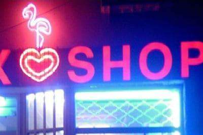 Club di crociere gay di Sofia