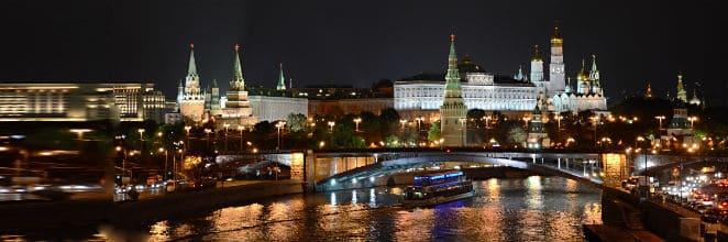 Γκέι Μόσχα