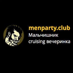 Stag Party (Men Party Club)