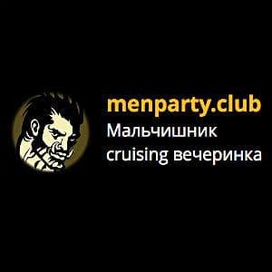 Stag Party (Club de fête des hommes)