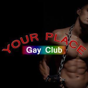 您的地方同性恋俱乐部(已关闭)