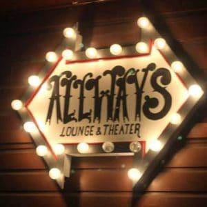 AllWays Lounge / Marigny Theatre