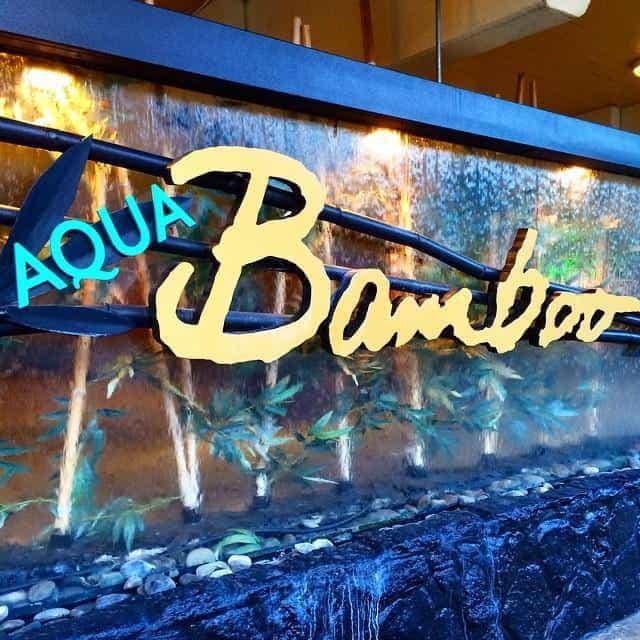 โรงแรมอควาแบมบูไวกิกิ