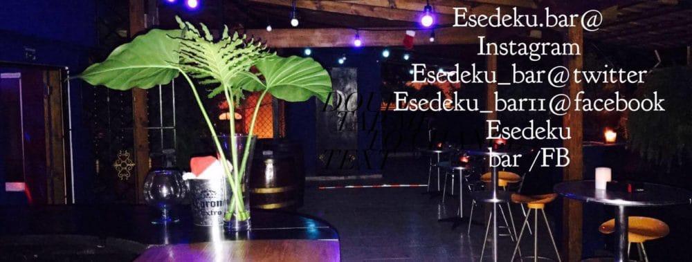 EseDeKu