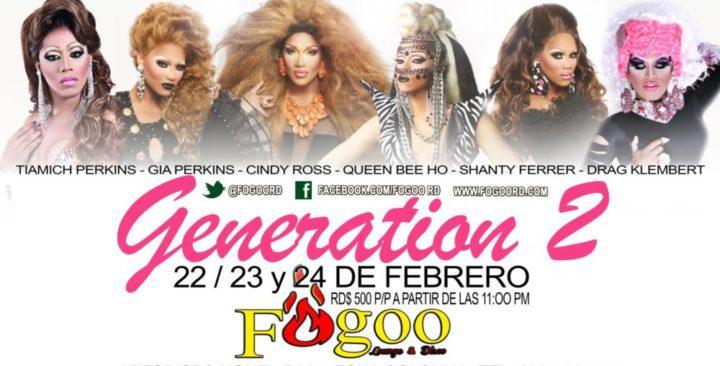 Ντίσκο Fogoo Lounge