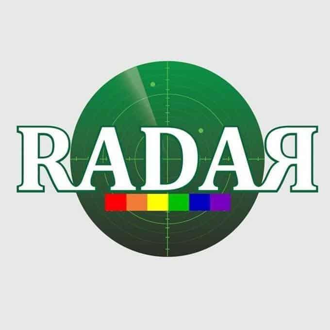 رادار