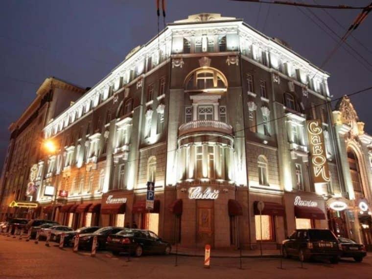 Hotel Savoy Moscou