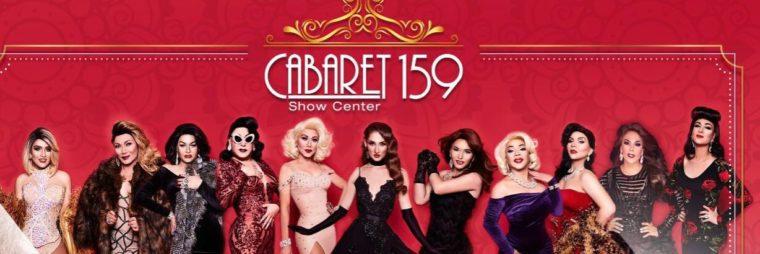 TravelGay σύσταση Cabaret 159
