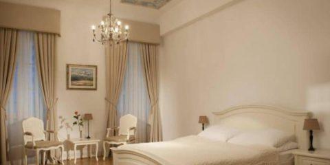 Antiq Palace Hotel & Spa Ljubljana