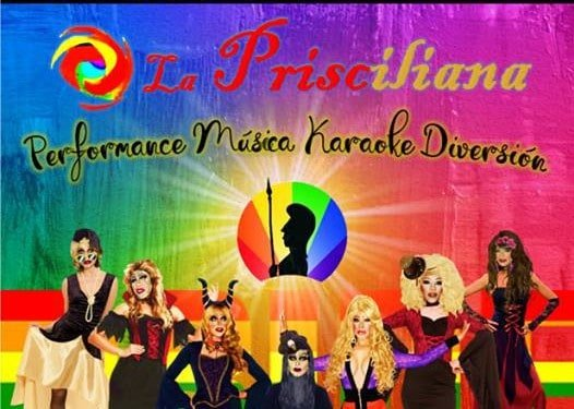 La Prisciliana (ΚΛΕΙΣΤΟ)