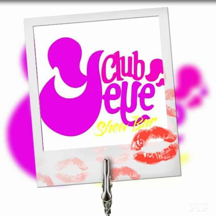 Club YeYe (ΕΚΘΕΣΗ ΚΛΕΙΣΤΟ)