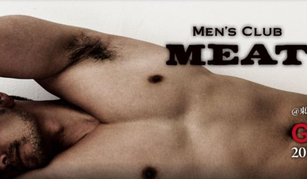 TravelGay recommendation Men's Club MEAT