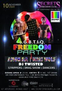 LGBTIQ FREEDOM PARTY 2018