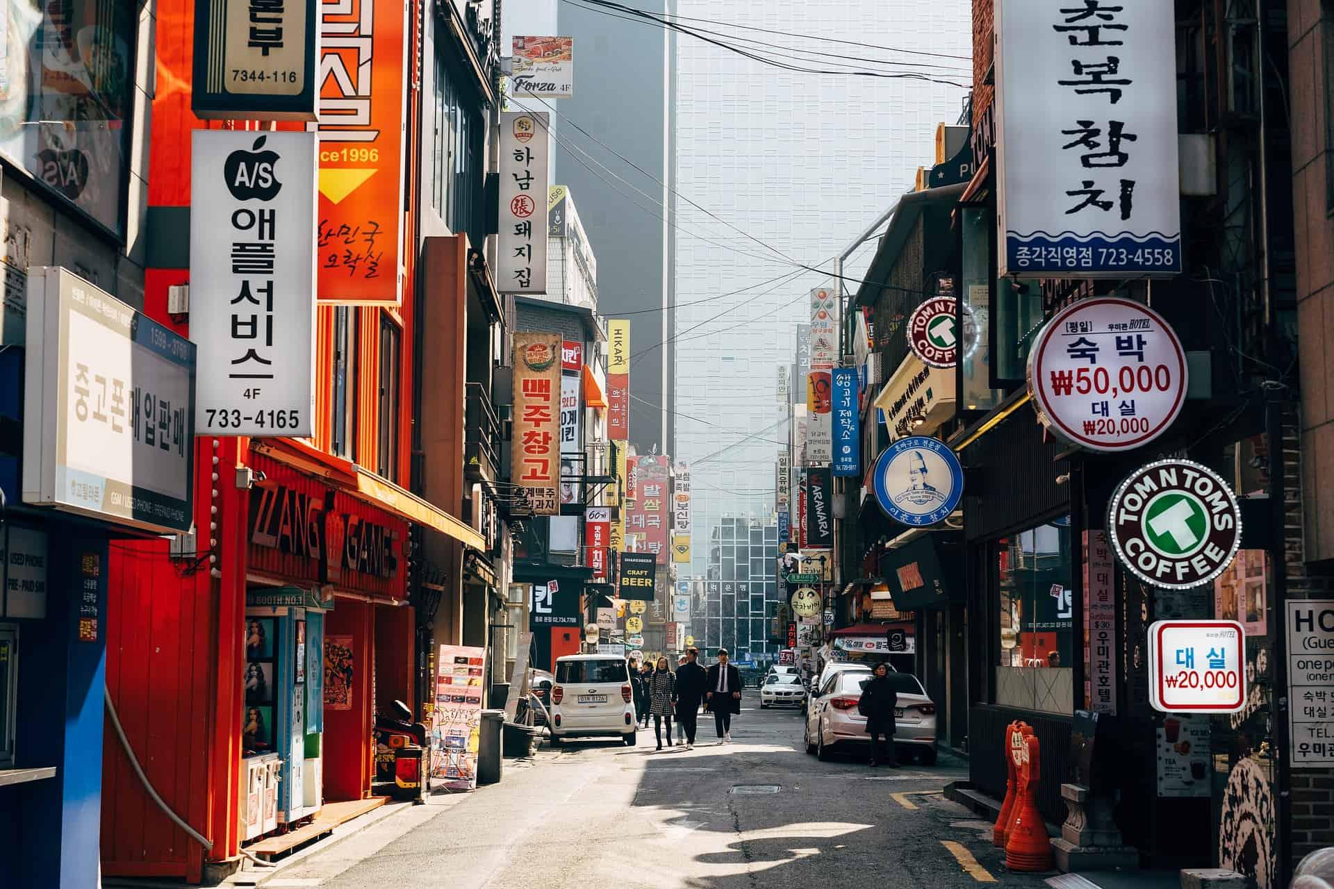 Γκέι Νότια Κορέα