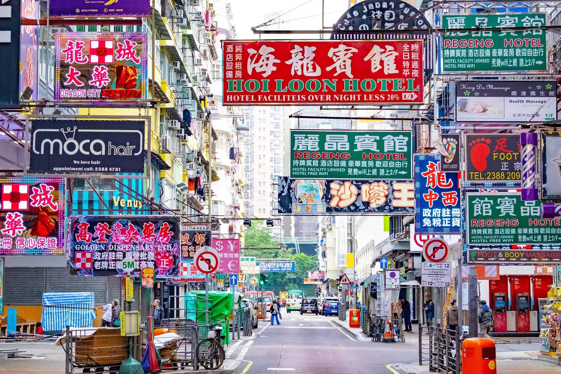 Gay Hong Kong · Seværdigheder