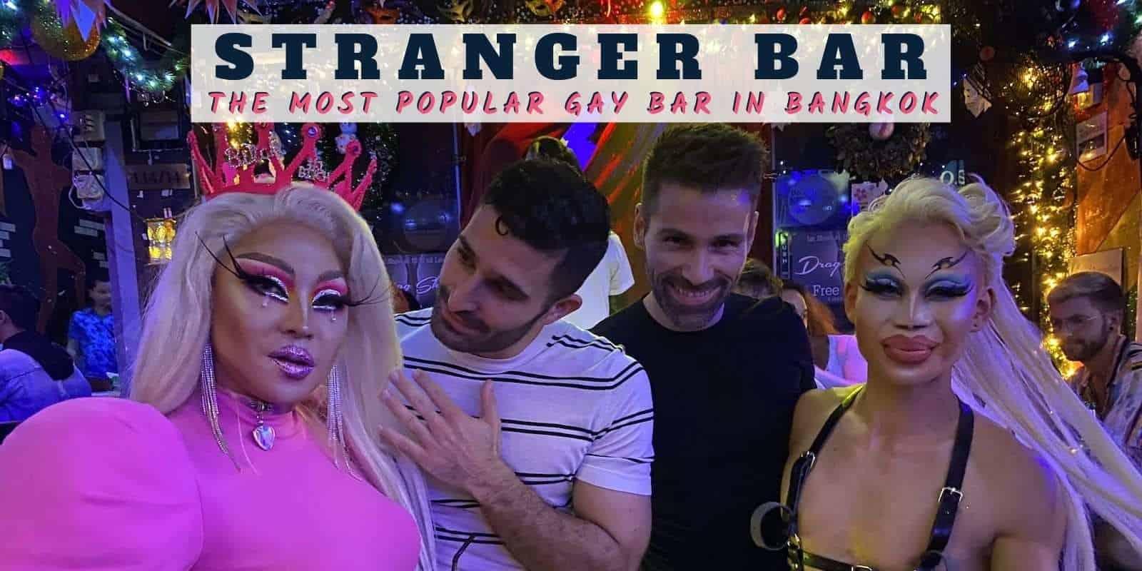 TravelGay التوصية The Stranger Bar