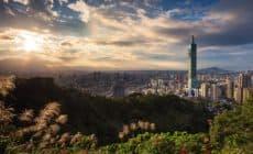台北101高楼