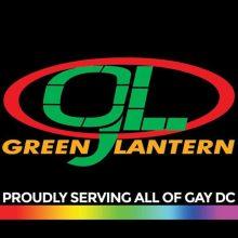 فانوس أخضر
