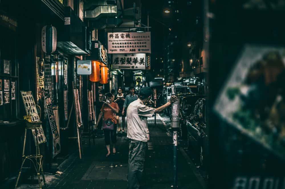 Osaka Gay Bars