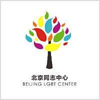 Gay Beijing · Servicios