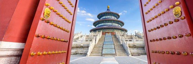 Pertama kali di Beijing?