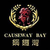 Causeway Bay Spa – CLOSED