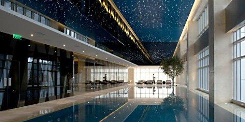 Chengdu Fraser Suites