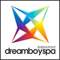 Dreamboy Spa – CLOSED