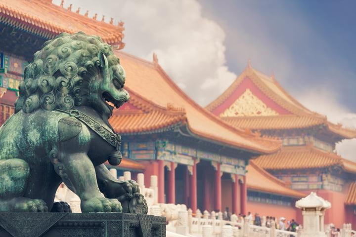 المدينة المحرمة بكين الصين