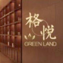 منتجع جرينلاند 格 悦