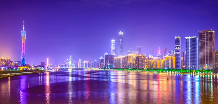 guangzghou-skyline