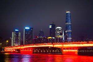 Gay Guangzhou · Byguide