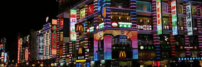 Mengunjungi Guangzhou?