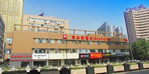 ibis Chengdu Chunxi Road Hotel