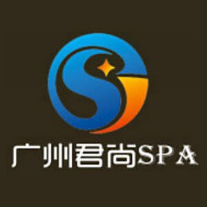 Junshang Spa 君 尚