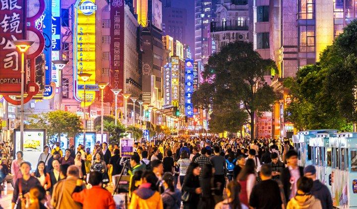 nanchino-strada-dello shopping-shanghai